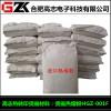 热卖进口PA热熔粉低温胶粉高粘性耐磨耐洗