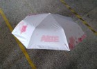 专业定制企业广告伞、促销礼品伞多年定制经验、上海广告伞定制厂