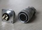 航空插件 六芯 七芯 八芯 九芯 多种型号转换插头公母航插