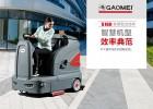 柳州仓库保洁用驾驶式洗地机清洁更省心