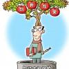专利变更需要什么,它和专利转让有什么区别,找专利就到青州博创