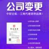 湖南省湘潭市 个人摆账 8000万一手资金有保障