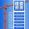 四川省宜宾市 月底银行冲量 1亿资金亮资