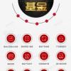 安徽省阜阳市 企业资金证明 5亿操作方法是什么
