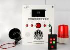 平安校园一键式报警系统,一键式报警主机,报警辅助装备