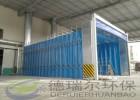 德瑞尔专业生产移动式焊接房打磨房