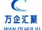 北京稀缺零售电动自行车的商贸公司转让价格便宜