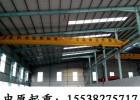 湖北宜昌5吨单梁起重机国标和欧标的区别