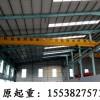 湖南永州单梁起重机厂家一站式的服务