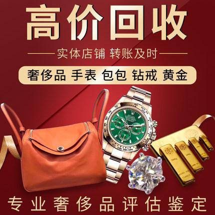 乌鲁木齐卡地亚手表回收-乌市高价回收卡地亚