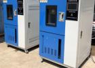 GDS-150高低溫濕熱試驗箱湖南廠家