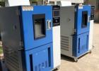 GDS-225高低温湿热试验箱武汉厂家