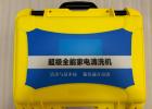 紐潔高溫抗腐油煙機空調飲水機家電清洗一體機