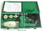 自來水管家用管件耐用手持承插焊機20-32