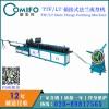 广州康美风插接式法兰成型机 风管法兰成型机 厂家直销