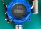 青岛喷漆房气体报警器 泰安二甲苯气体报警器 菏泽苯探测器