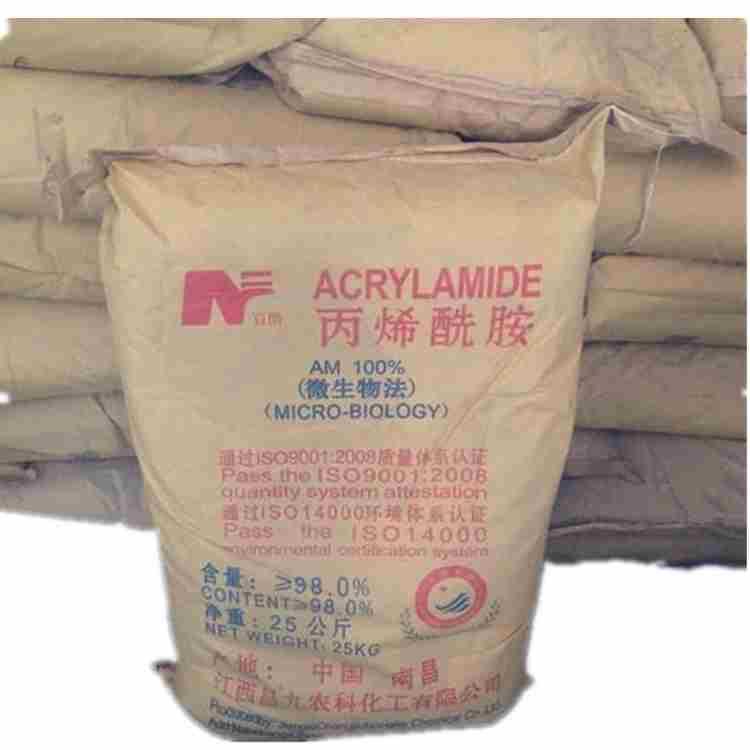 丙.烯.酰.胺生产各种均聚、共聚及改性聚合物