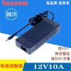 12V10A电源适配器CCC认证LED灯条展示柜开关电源