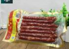 食品包装袋的质量如何