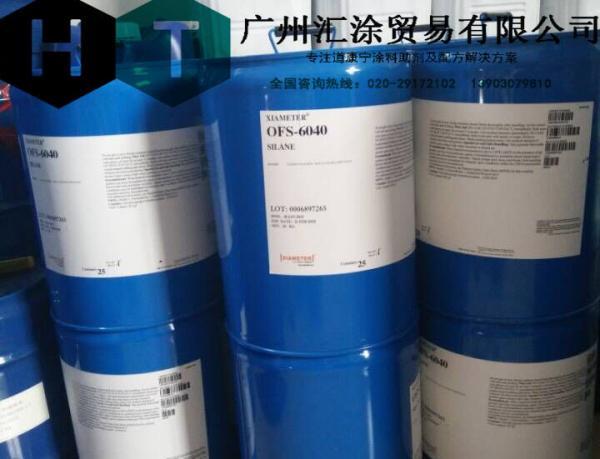 辽源道康宁硅烷偶联剂OFS-6040总代直销