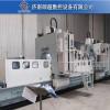 数控集箱钻床JXZ系列 锅炉集箱管钻孔 硕超厂家定制试机打样