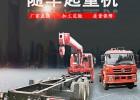 直销单桥8吨随车吊厂家 平板自制改装12吨汽车吊车价格