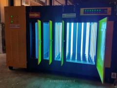 VOC光氧催化废气处理造纸厂喷漆房除臭除烟除味等离子一体机