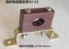 塔吊电缆固定夹HJ-12固定电缆,电缆固定夹厂家