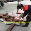 车床导轨刮研维修、车床铲刮修理、车床大修、恢复精度
