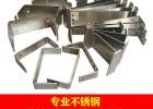 不锈钢板激光切割 不锈钢板材焊接 加工定做  钣金件折弯卷圆