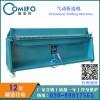 广州康美风TDF气动折边机 方管折弯机 气动折弯机