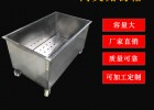 不锈钢 焊接加工 肉类箱子 厂家直销 可加工定制