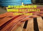 镀铜扁钢常用规格包括727