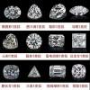 正品超白莫桑石D色裸石AAAAA私人个性定制18K金戒指首饰