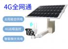 防尘监控系统,温控摄像机,环境监控生产厂家