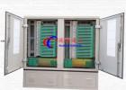 广电网络960芯光交箱规格型号介绍