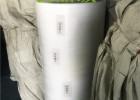 食品级无纺布包装机用热封型茶包袋专用玉米纤维材质PE卷原材料