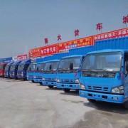 广州市强大运输公司
