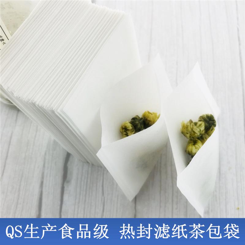 供应滤纸热封茶包袋过滤袋一次性茶叶袋空茶叶泡茶袋支持定做
