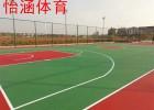 张家港篮球场塑胶地坪施工厂家