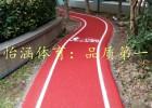 健身步道塑胶地坪施工价格