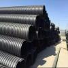 湖南长沙HDPE钢带管增强缠绕管PE管