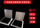 廠家直銷 不銹鋼加工 艙門 焊接加工 可加工定制