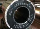 唐山天物国标彩钢板 粉末喷涂彩板定制样品