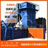 江门全自动液压打包机 昌晓机械设备 出售废纸打包机