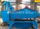 细沙回收脱水机一体机直线振动筛泥沙泥浆分离机细沙回收脱水筛
