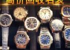 成都宝玑手表回收 高价回收二手宝玑