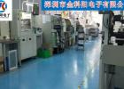 深圳市龙岗南联SMT贴片后焊加工厂