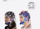 脑电图帽弹力网帽