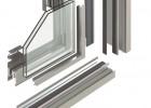 装饰铝型材定制厂家 佛山新绍铝材
